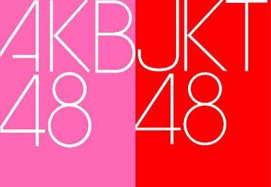 Kumpulan Lagu Terbaik JKT48 dan AKB48