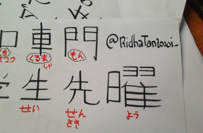 belajar-bahasa-jepang-kanji